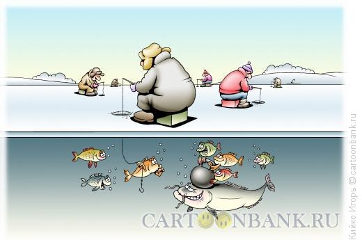 Карикатура: Зимняя рыбалка, Кийко Игорь