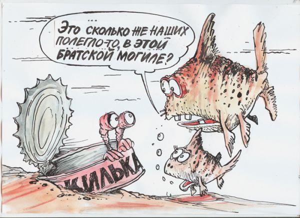 Карикатура: Братская могила, Бауржан Избасаров