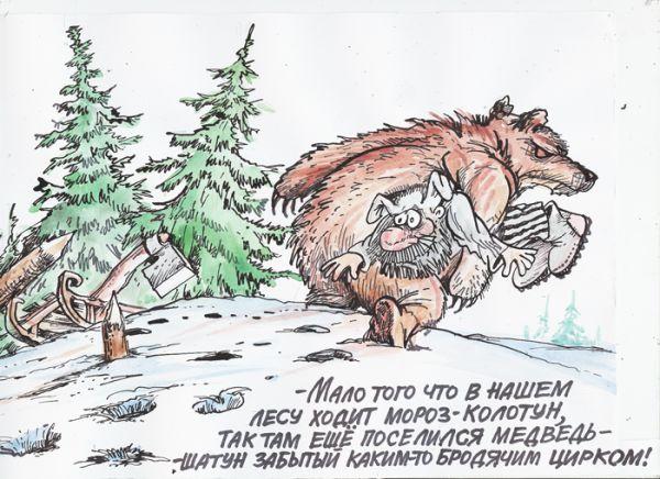 Карикатура: Медведь -шатун, Бауржан Иэбасаров