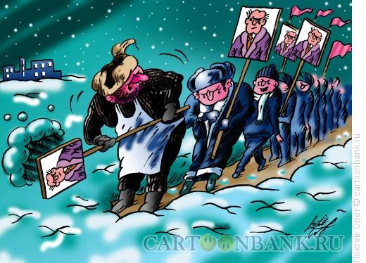 Карикатура: дворник на митинге, Локтев Олег