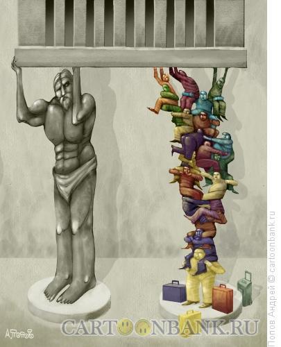 Карикатура: Мигранты, Попов Андрей