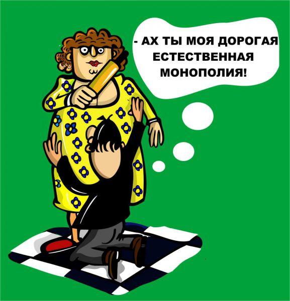 Карикатура: Монополия, somnambula
