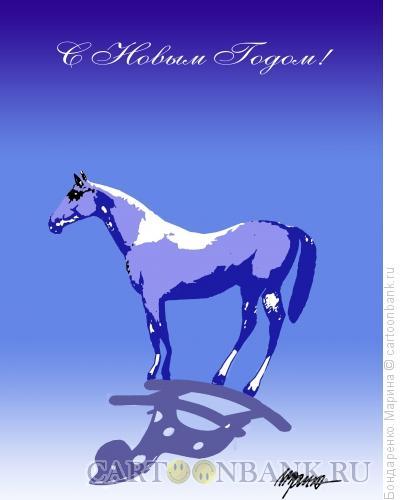 Карикатура: 2014, год Лошади, Бондаренко Марина