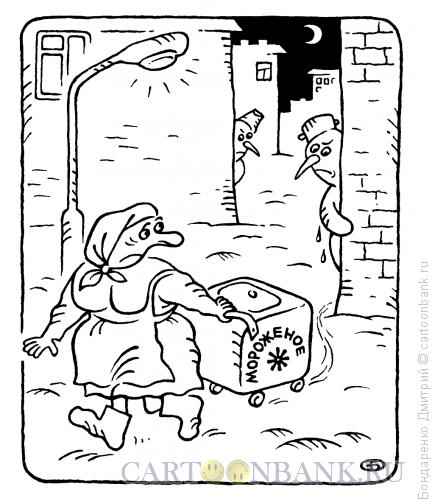 Карикатура: Мороженщица и снеговики, Бондаренко Дмитрий
