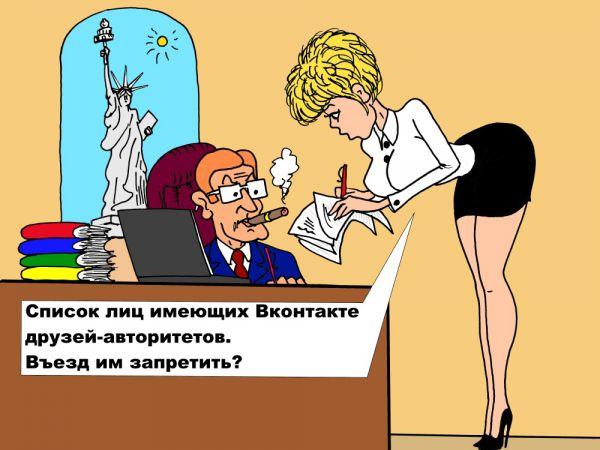Копелев Лев Зиновьевич  Википедия