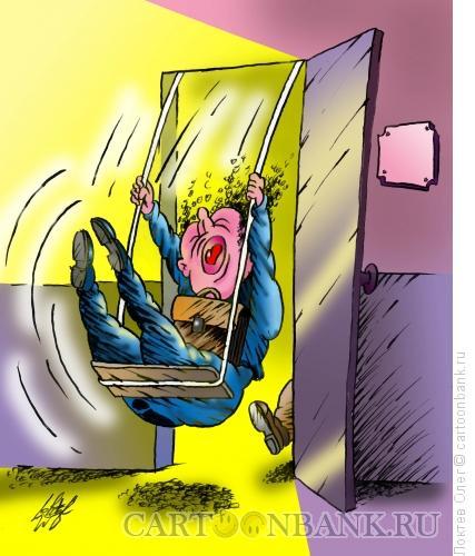 Карикатура: увольнение, Локтев Олег