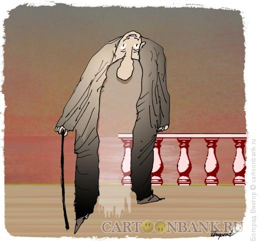 Карикатура: Старость-3, Богорад Виктор