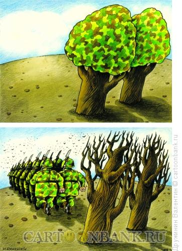 Карикатура: Листья и солдаты, Дружинин Валентин
