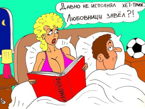 Карикатура: Веское подозрение, Валерий Каненков
