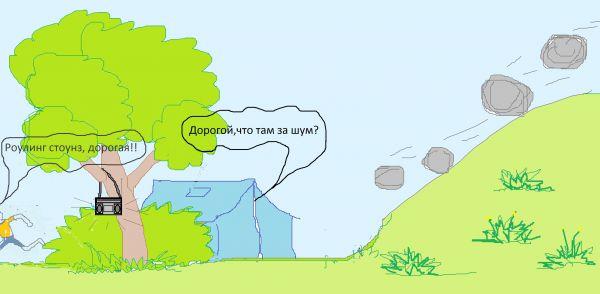 Карикатура: Был тёплый летний день., Приколист
