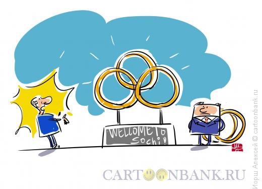http://www.anekdot.ru/i/caricatures/normal/13/2/14/kolca.jpg