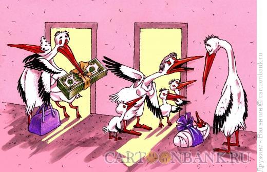 Карикатура: Аисты, Дружинин Валентин
