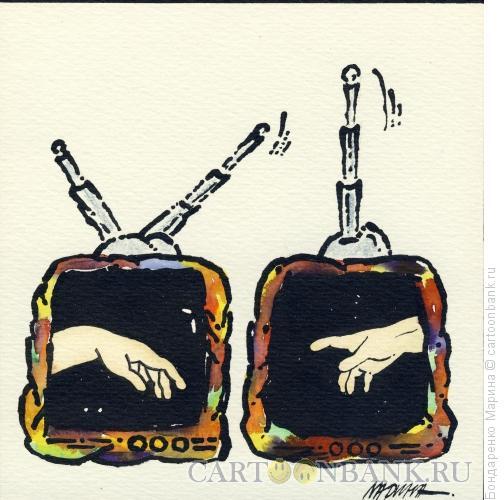 Карикатура: Контакт, Бондаренко Марина