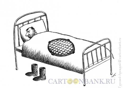 Карикатура: постель с люком, Гурский Аркадий