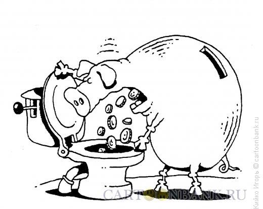 Карикатура: Свинья-копилка, Кийко Игорь