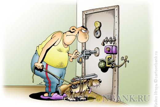 Карикатура: Дом - крепость, Кийко Игорь