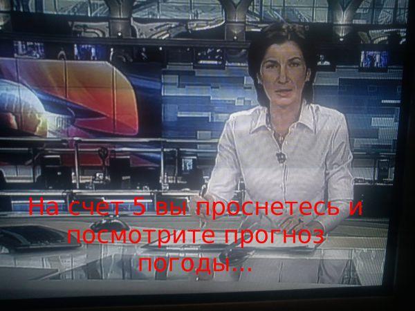 Первый канал Официальный сайт Новости Премьеры