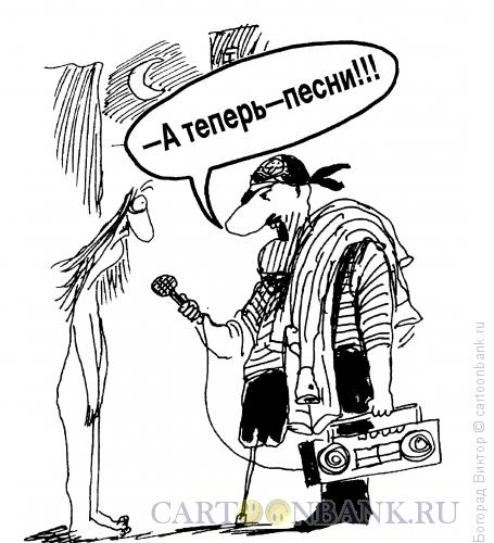 Карикатура: Пиратская запись, Богорад Виктор