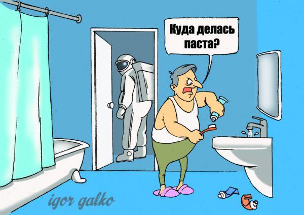 Карикатура: тайное исчезновение, IgorHalko
