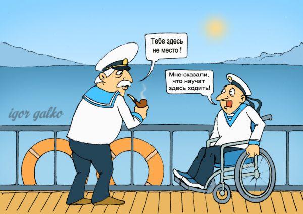 Карикатура: Научат ходить