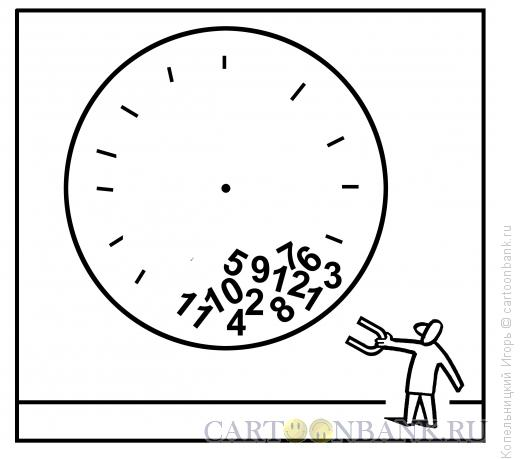 Карикатура: циферблат, Копельницкий Игорь