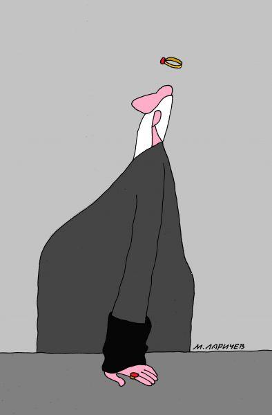 Карикатура: колечко, михаил ларичев