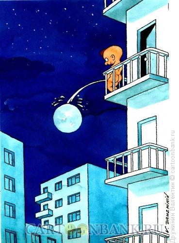 Карикатура: Мальчик на луну, Дружинин Валентин
