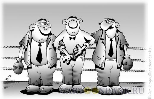 Карикатура: Примирение, Кийко Игорь