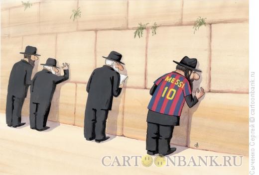 Карикатура: Кумир, Сыченко Сергей