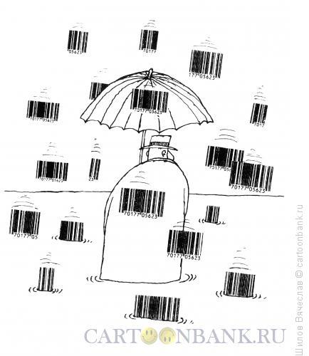 Карикатура: Штрих-коды, Шилов Вячеслав