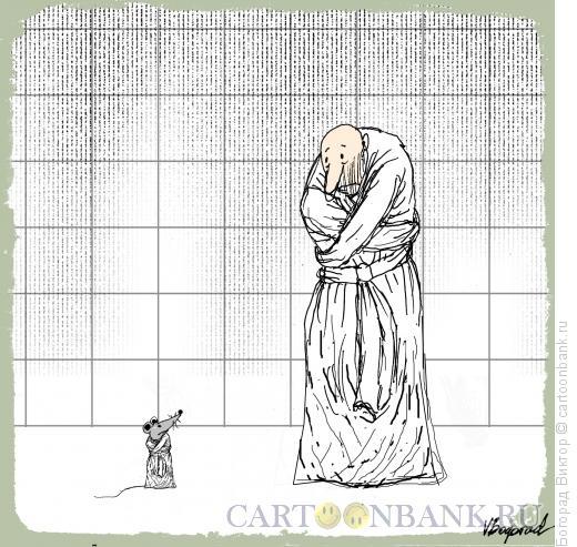 Карикатура: В сумасшедшем доме, Богорад Виктор