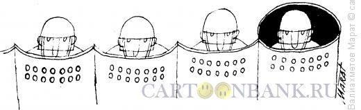 Карикатура: Защита, Валиахметов Марат