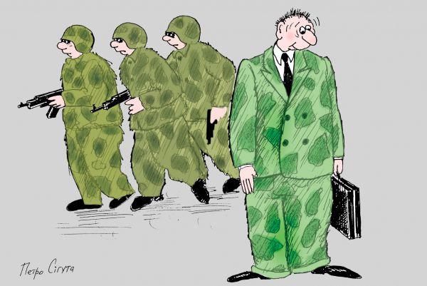 Карикатура: Military Stile, Петр Сигута
