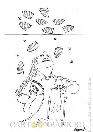 шут карикатура