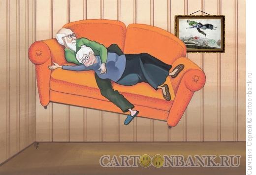 Карикатура: Влюблённые, Сыченко Сергей