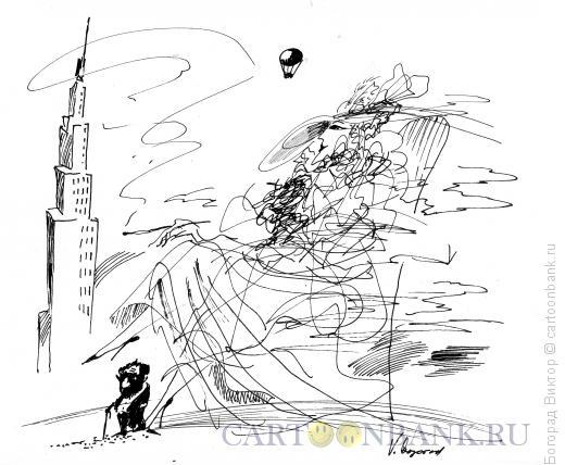 Карикатура: Мужчина и женщина, Богорад Виктор