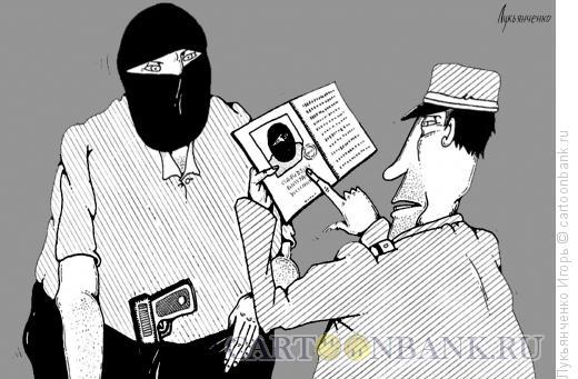 Карикатура: Паспорт, Лукьянченко Игорь