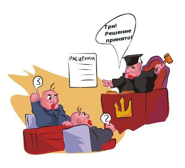Карикатура: В нашем суде., владимир ву