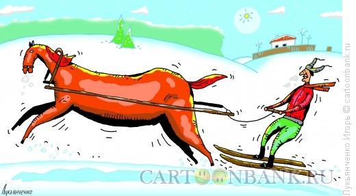 Карикатура: Лыжник, Лукьянченко Игорь