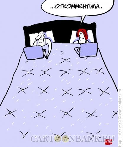 Карикатура: Откомментила, Иорш Алексей