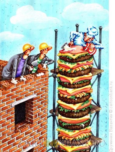 Карикатура: Гамбургер, Дружинин Валентин