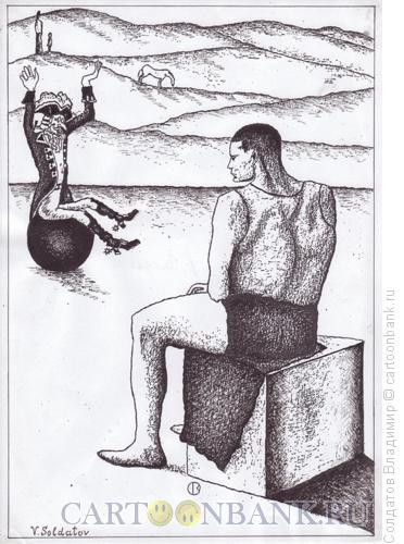 Карикатура: Барон на шаре, Солдатов Владимир