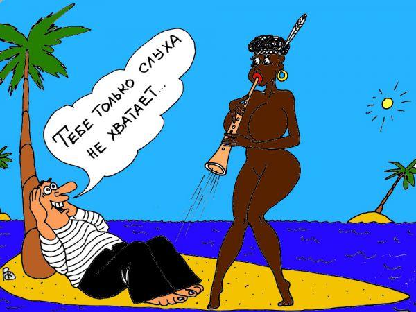 Карикатура: Не повезло, Валерий Каненков