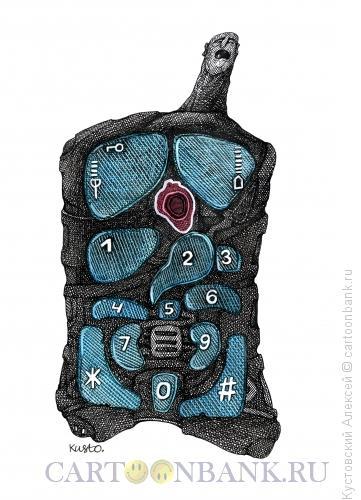 Карикатура: мобильник, Кустовский Алексей
