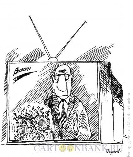 Карикатура: Агитация по телевизору, Богорад Виктор