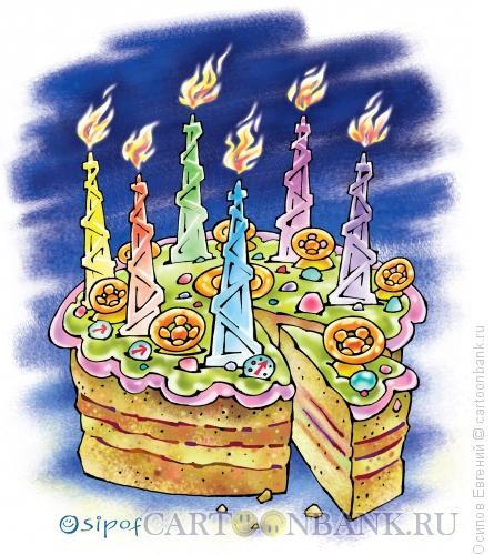 Карикатура: Нефтяной пирог, Осипов Евгений