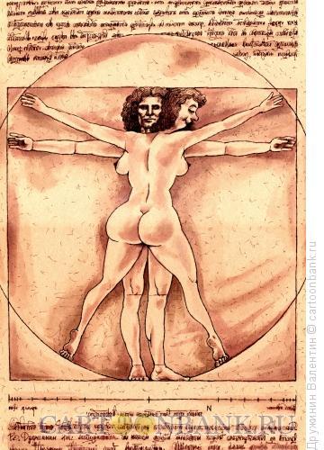 Карикатура: В квадрате, Дружинин Валентин