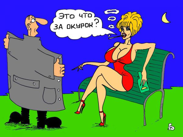 Карикатура: Юмористка, Валерий Каненков