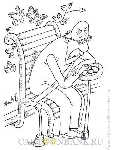 Карикатура: Шофер-пенсионер, Смагин Максим