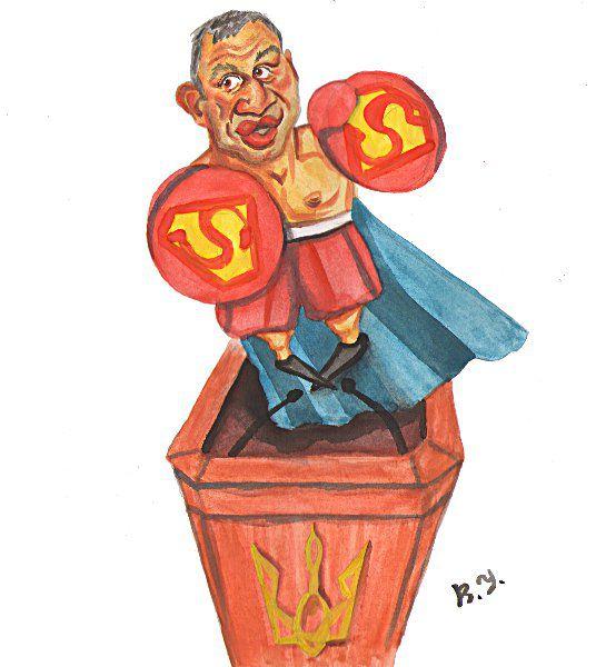 Карикатура: Кличко бокирует трибуну.